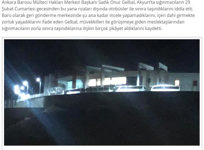 Πρόσφυγες μεταφέρονται με τη βία στα σύνορα καταγγέλουν οι δικηγόροι της Άγκυρας