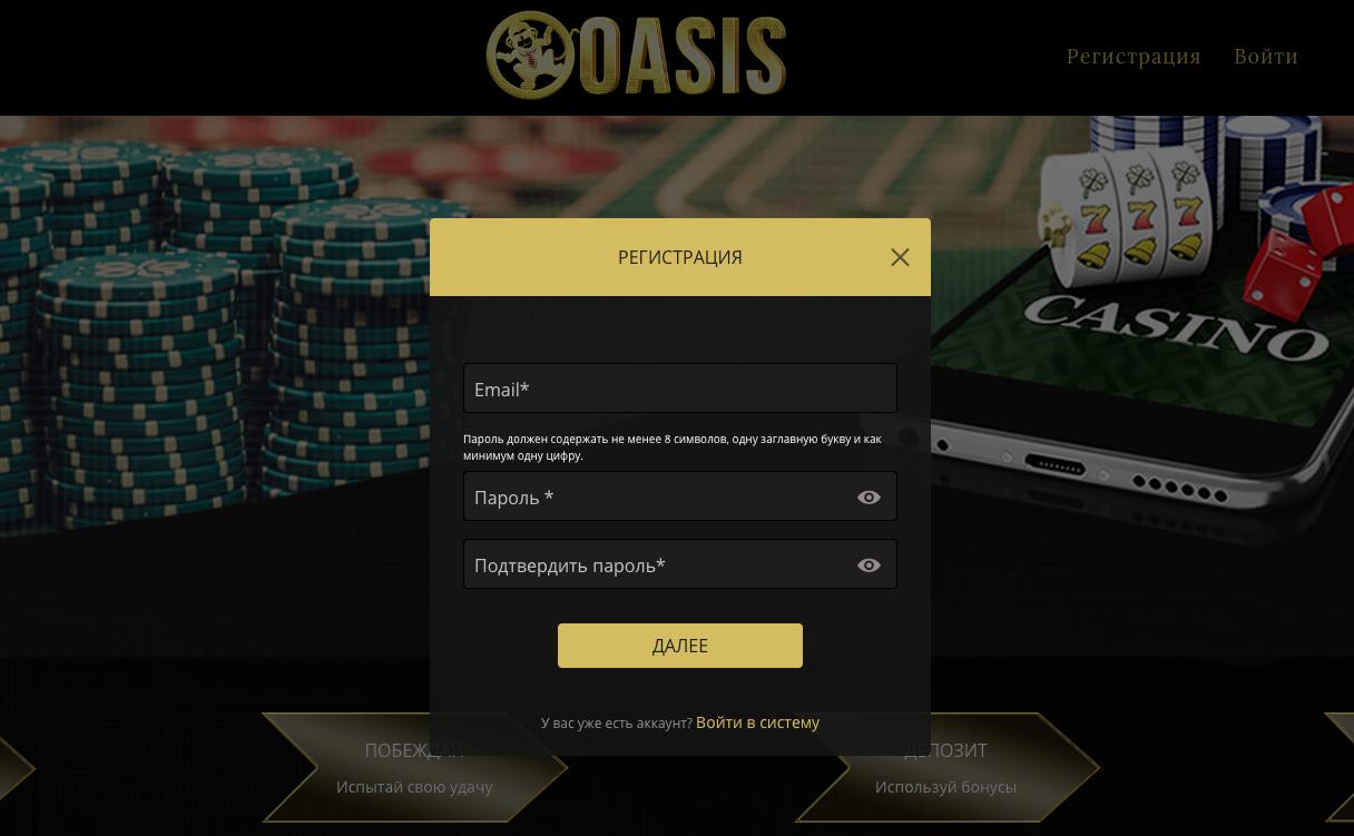 Игры онлайн бесплатно в казино вулкан игровые автоматы