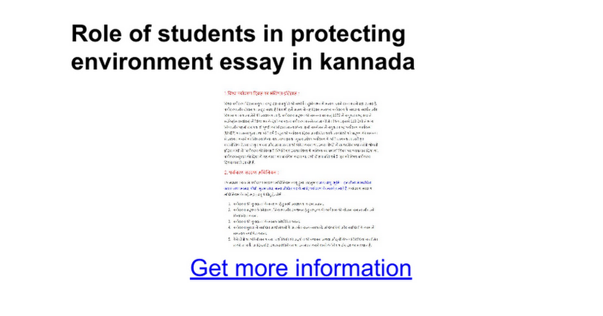 role of students in protecting environment essay in kannada  role of students in protecting environment essay in kannada google docs