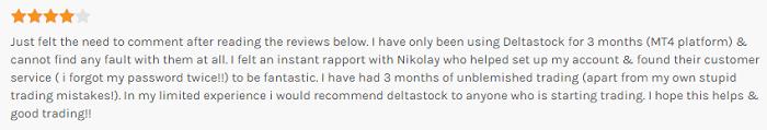 DeltaStock — обзор брокера и реальные отзывы