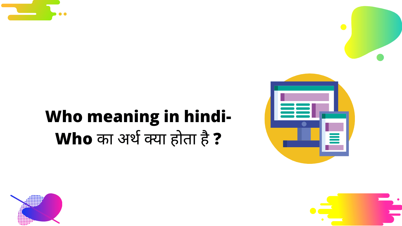 Who meaning in hind