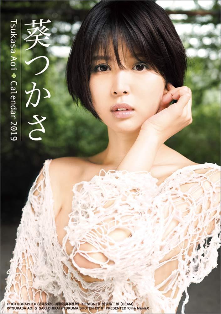 Ngắm đường cong nóng bỏng của mỹ nhân JAV Tsukasa Aoi