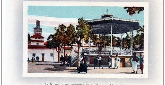 C:\Users\papa\Pictures\Algeria\KiosquemusiqueTlemcen.jpg