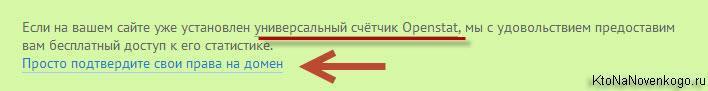 http://ktonanovenkogo.ru/image/03-04-201419-40-45.jpg