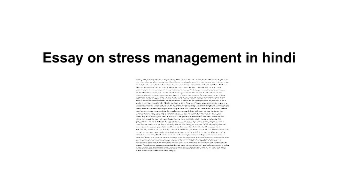 essay on stress management in hindi google docs