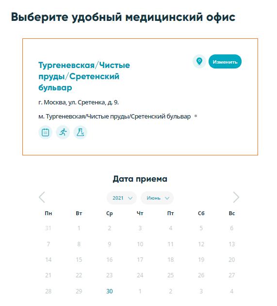 ПЦР-тесты в Москве: очереди и рост цен