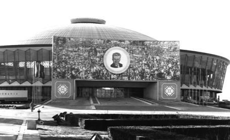 Description: Pavilionul Expozitional tapetat                                    cu propaganda comunista.