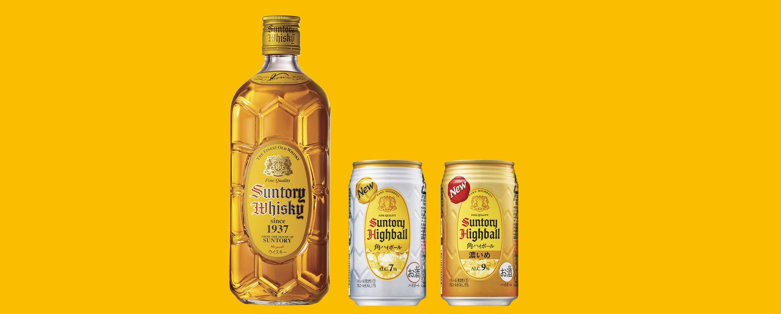Alcohol in convenience store suntory