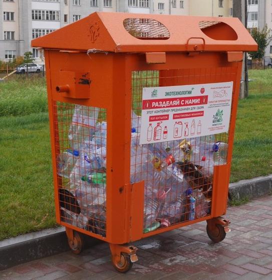 Переработка мусора как бизнес. Пункт приема отходов