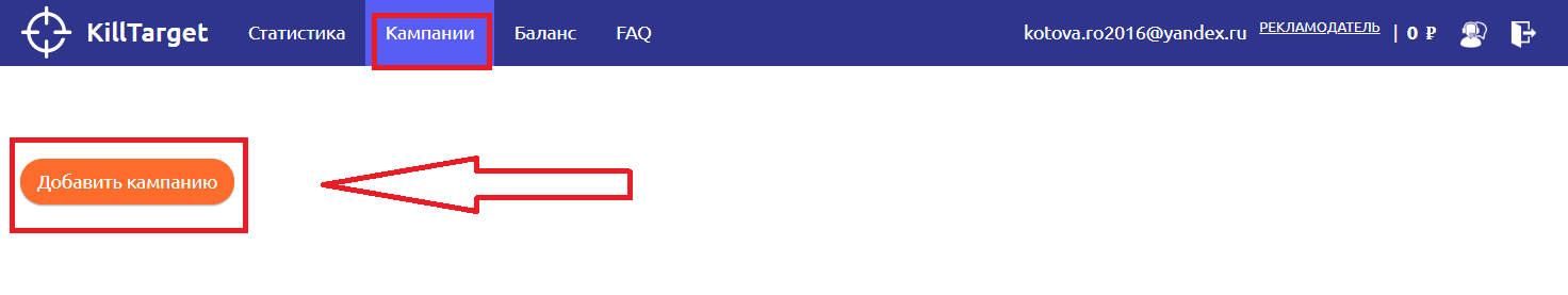 C:\Users\User\Desktop\Килтаргет скрины\6.PNG