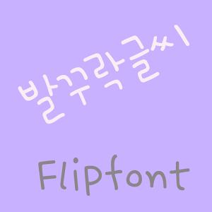 Last Update 365badwriting Korean Flipfont apk Get   Schogrek