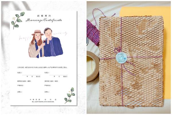 客製化結婚書約 似顏繪結婚書約 訂製結婚書約