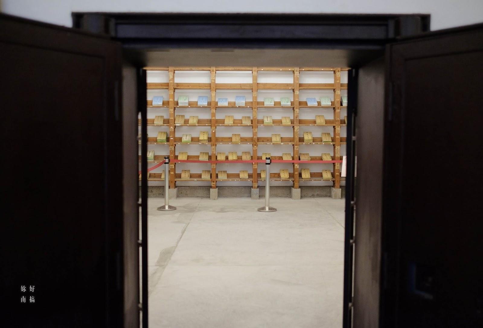 銅牆鐵壁的檔案室