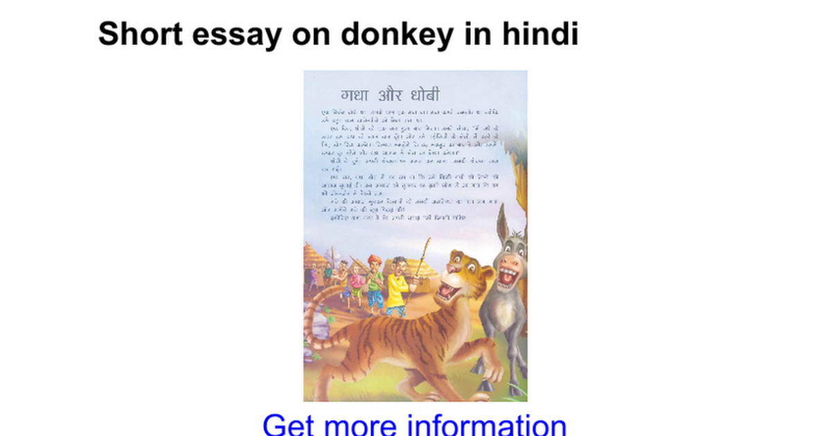 Short essay on donkey in hindi - Google Docs