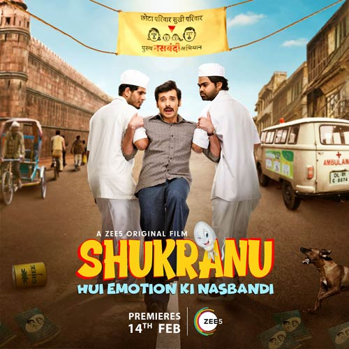 You cannot miss this announcement video of Shukranu. 'Hui Emotion Ki Nasbandi' Pyar Ki Kati Patang
