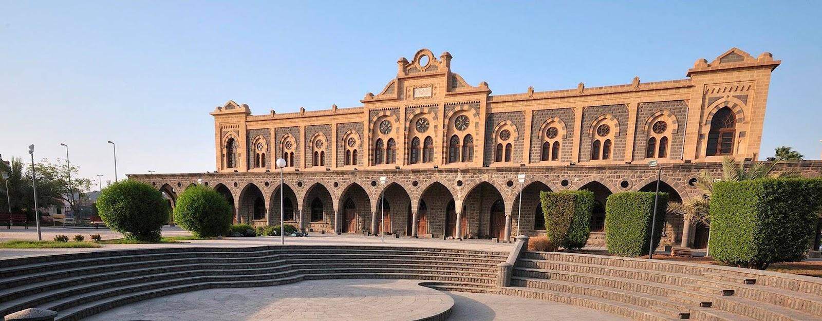 Al-Madina Museum, Madinah, Saudi Arabia