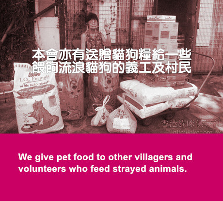 giving pet food to villager