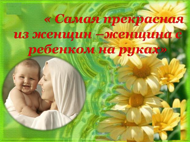 C:\Users\Олег\Downloads\000865620_1-55d2880e830596416bed779b5a6bc17a.png
