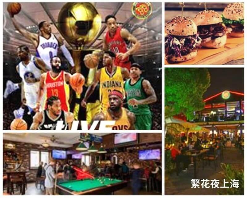 運動主題酒吧-Big Bamboo bar