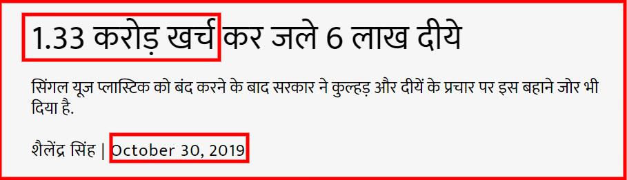 screenshot-www.sarita.in-2019.11.02-18_22_30.png