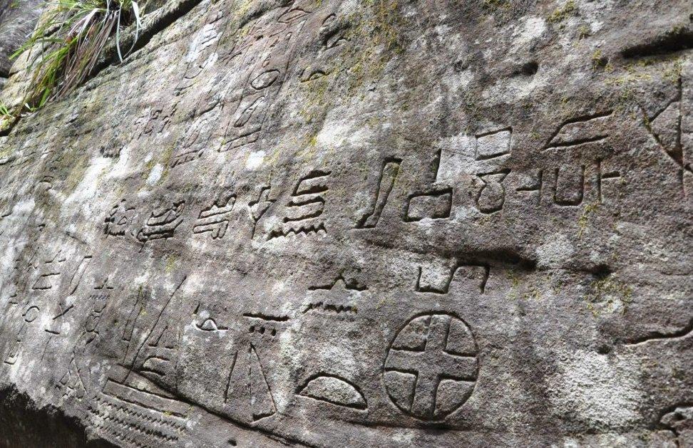 Hiéroglyphes de Gosford