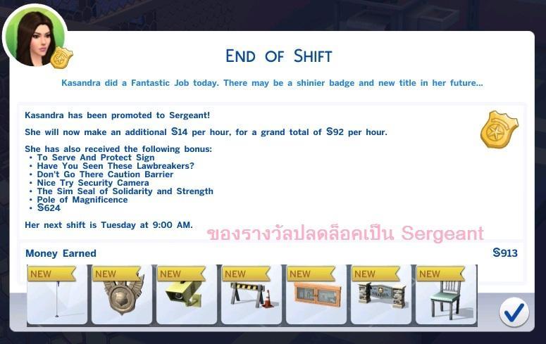 http://www.thaithesims4.com/uppic/00165531.jpg
