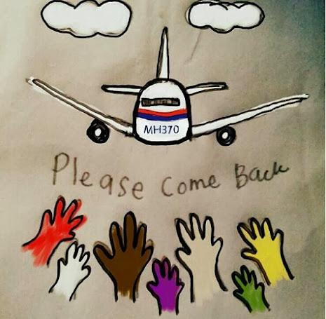 இந்து சமுத்திரத்தின் Reunion தீவில் MH370 விமானத்தின் பாகம்?