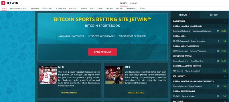 БК Jetwin: реальные отзывы и детальный обзор