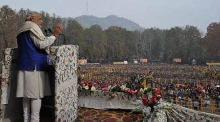 LIVE: PM Modi pledges Rs 80,000 crore special package for J&K