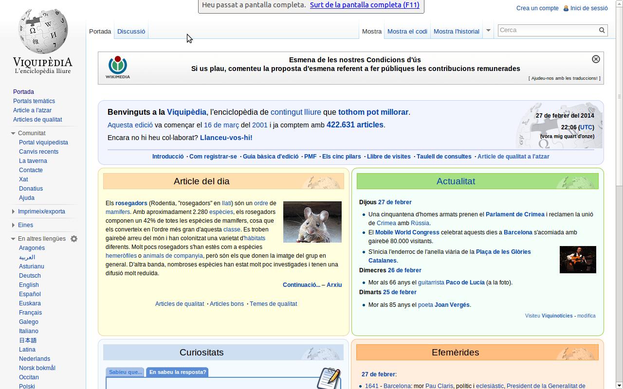 viquipedia.png