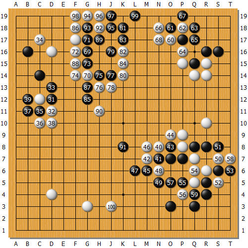 AlphaGo_Lee_05_018.png