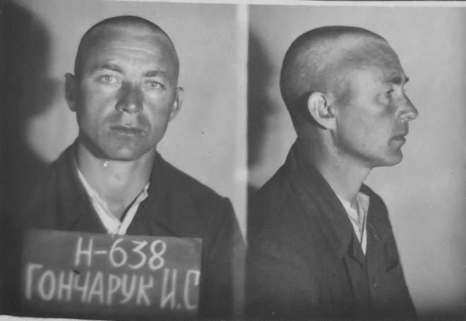 Іван Гончарук на слідстві, 1946 р.