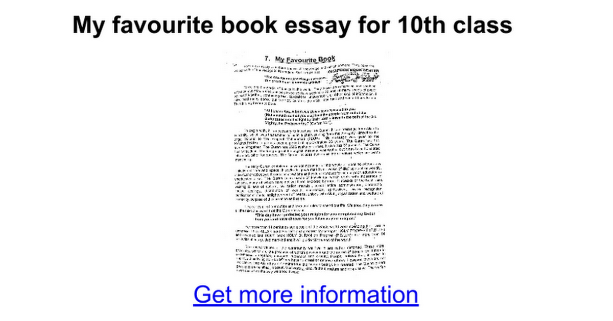 my favourite book essay for th class google docs