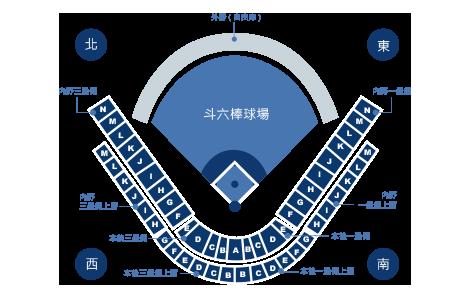 stadium_douliu2.png