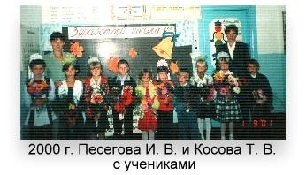 C:\Users\User\Pictures\деревня Камчатка\13.jpg