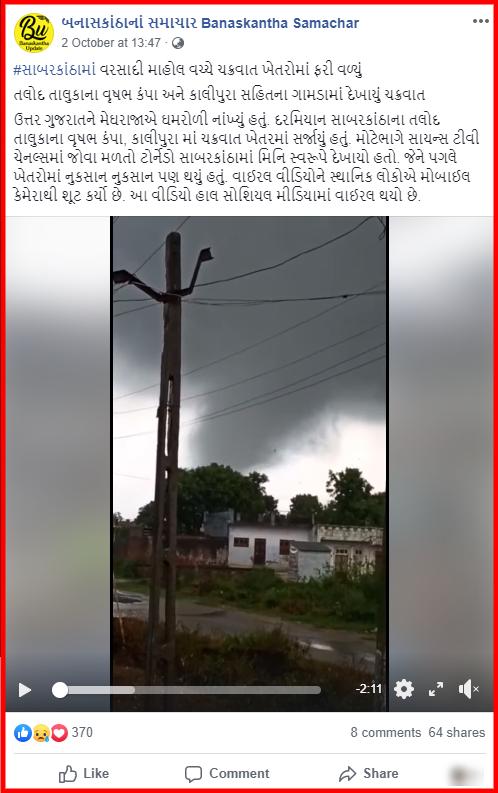 screenshot-www.facebook.com-2019.10.18-06_21_26.png