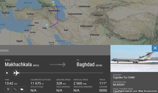 Рейс Махачкала – Москва, перехваченный ВВС Ирака