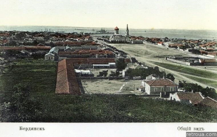 Петропавловская площадь, город Бердянск, первое десятилетие ХХ века