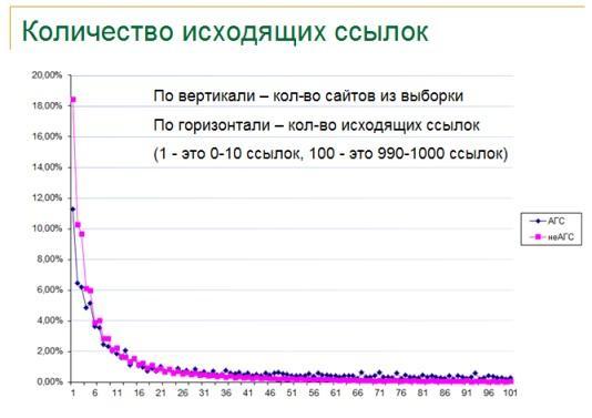 https://img-fotki.yandex.ru/get/4911/127573056.96/0_13fdad_6a521864_orig.jpg