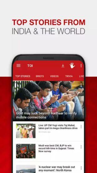 news apps 2018