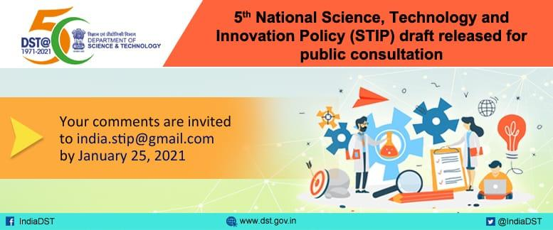 Science, Tech & Innovation Policy (STIP) 2020 Open For Public Consultation,  Comments On DST Website