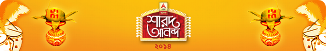 Sharad Ananda