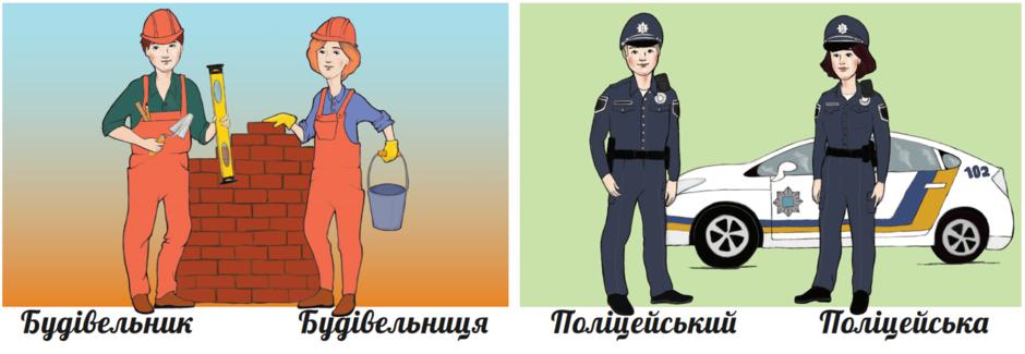 https://fs01.vseosvita.ua/010005bn-5134-940x325.png