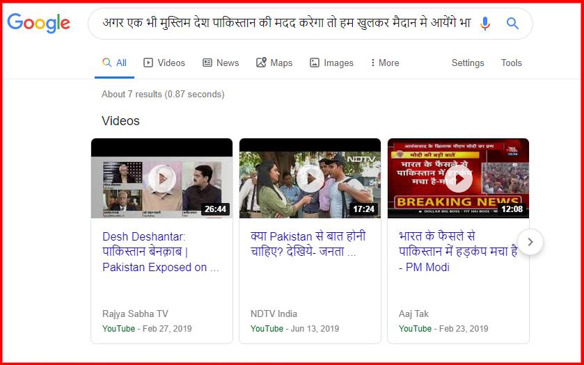 screenshot-www.google.com-2019.08.10-17-25-03.png