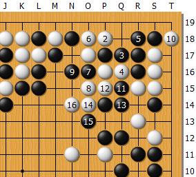 13NHK_Go_Sakata85.png