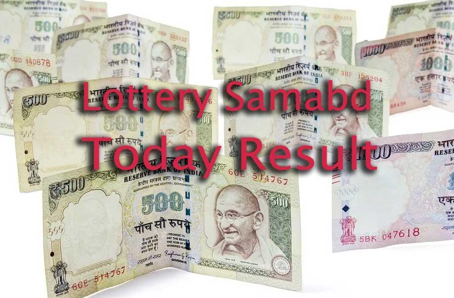 lottery sambad india