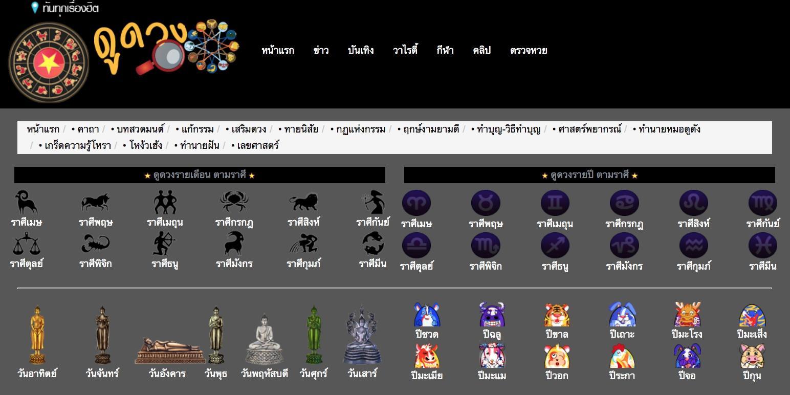 Macintosh HD:Users:User:Desktop:ดูดวงไพ่ยิปซี:1619614241296.jpg
