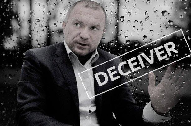 deceiver Igor Mazepa