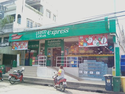 TESCO LOTUS Express Talad Bang Sai