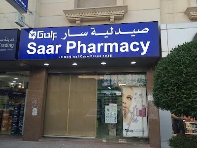 Saar Pharmacy at Saar